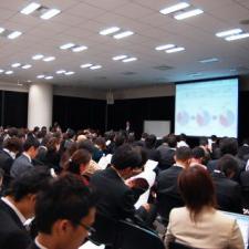 seminar-top-225x225