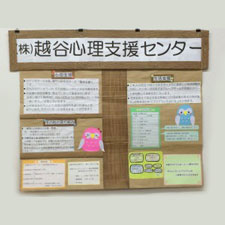blog_01_workfesta_225x225