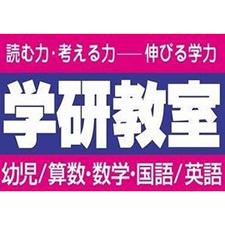 support-org_gakken-logo-225x225