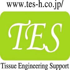 tes_logo編集